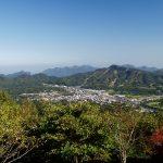 Hanareyama – Karuizawa