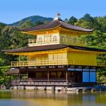 Kinkakuji (Golden Pavilion)  – Kyoto