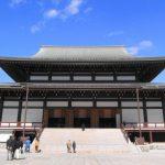 Naritasan Shinshoji Temple – Chiba