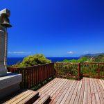 Koibitomisaki  – Izu Peninsula