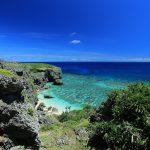 Yonaguni island – Okinawa