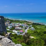 Katsuren Castle Ruins – Okinawa