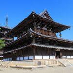 Horyu-ji Temple – Nara