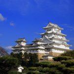 Himeji Castle ( Himeji-jo ) – Hyogo