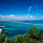 Miyako Island (Miyako-jima) – Okinawa