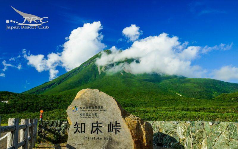 Shiretoko National Park – Hokkaido