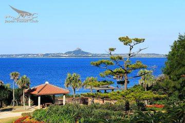 Ie Island (Iejima)- Okinawa